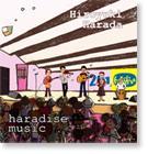 haradise_music