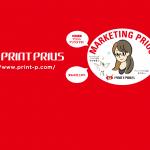 株式会社マーケティングプリウス