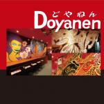 Doyanen