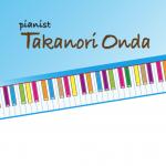ピアニスト恩田貴則