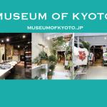 MUSEUM OF KYOTO GOKOMACHI
